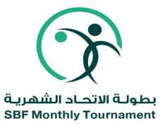 بطولة الاتحاد الشهرية يناير 2021